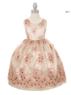 """Платье для девочки """"Амили"""" Шампань 1089-15"""