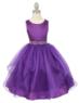 """Нарядное платье для девочки """"Бабочка"""" Фиолетовое 1198"""