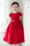 """Детское платье для девочки """"Брусничка"""" Красное D 1229"""