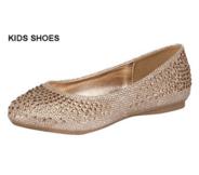 Нарядные туфли для девочки Шампань IRENE-1K