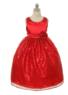 """Концертное платье для девочки """"Фиона"""" Красное 270"""