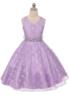 """Бальное платье для девочки """"Мирабелла"""" Лавандовое 338"""