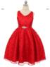"""Платье для девочки """"Хизари"""" Красное GG-3511"""