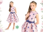 """Нарядное платье для девочки """"Лея"""" Розовое 1804"""