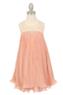 """Платье для девочки """"Элеонора"""" Шампань 9005"""