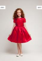 """Детское платье для девочки """"Сардиния"""" Красное J-1216"""